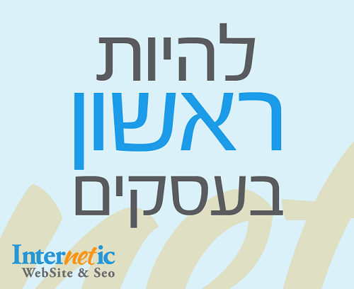 גוגל אדוורדס – Google adwords