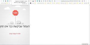 אתר ידיעות אחרונות / Ynet בטלפון נייד / סלולר, בדיקה נוספת לכתובת הקישור המפנה בנייד לאחר כמה דקות תוצאה: נכשל סופית